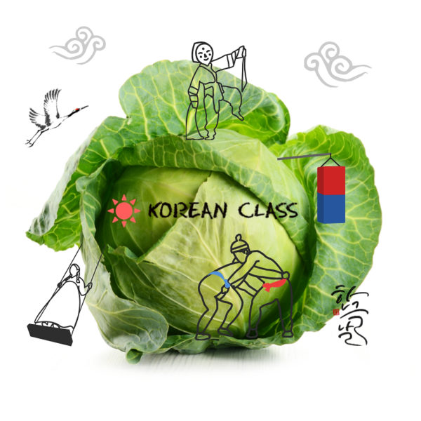 02_Корейский Класс_02_3