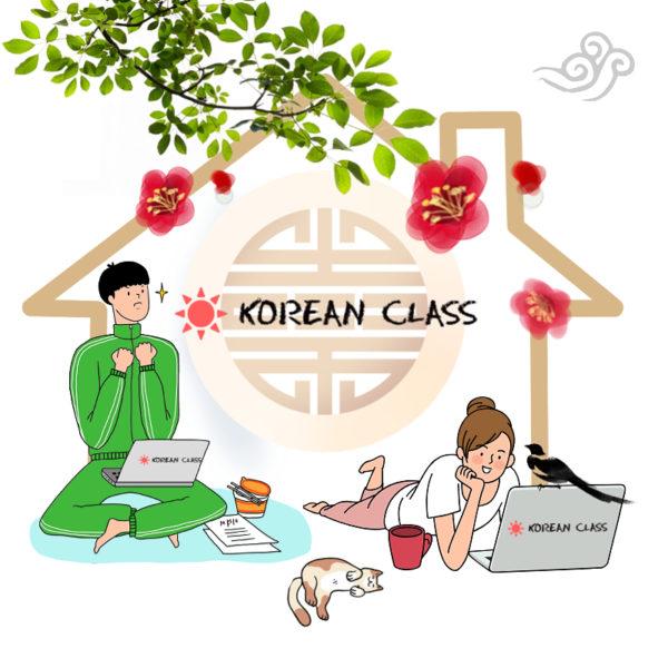 02_Корейский Класс_04_2