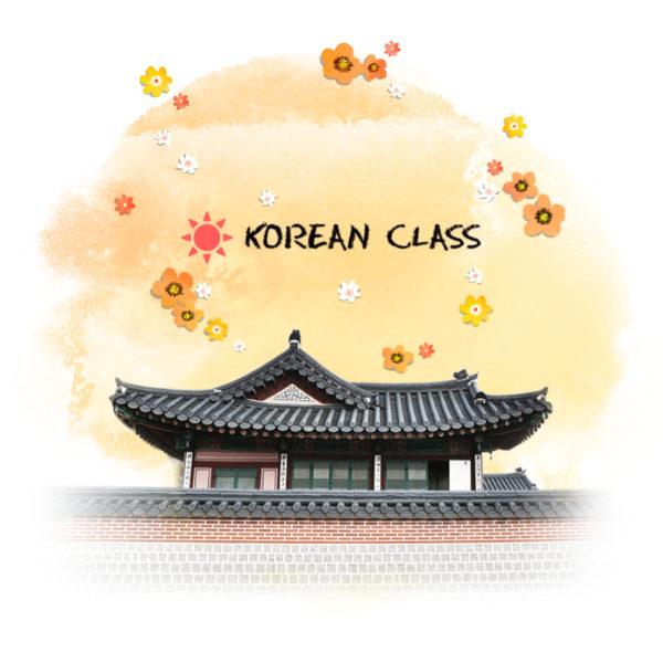 02_Корейский Класс_05