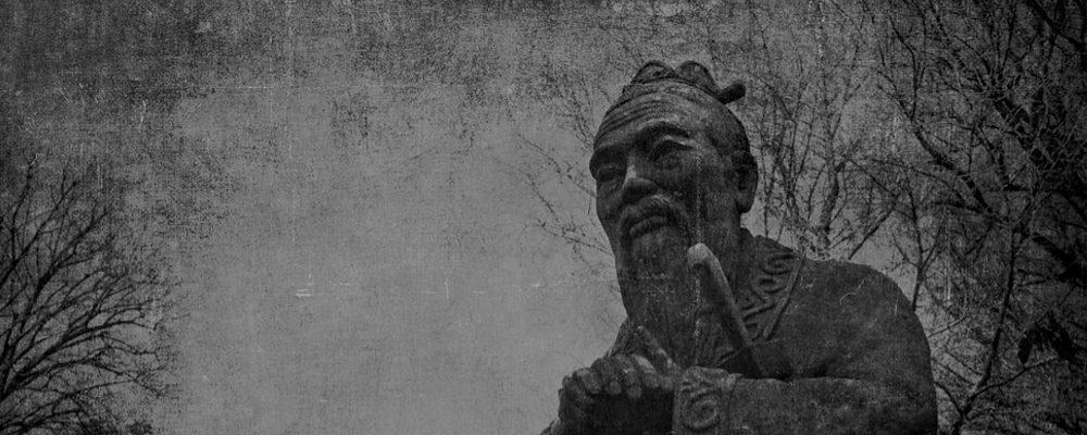 Что означает имя Конфуций?