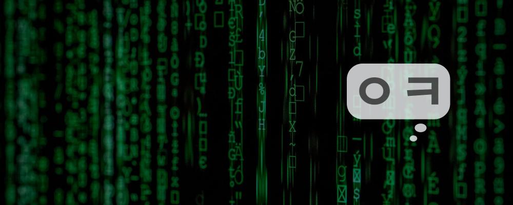 Корейские шифры в СМС-ках