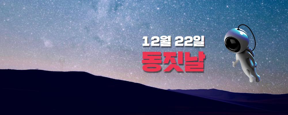 День великих перемен в Корее